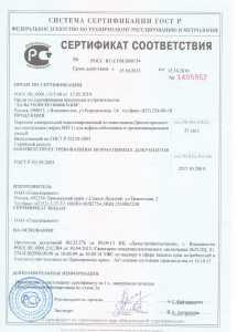 раствор кладочный цементный марки 50 сертификат соответствия
